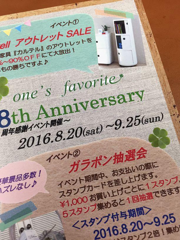 2016.0811.JPG