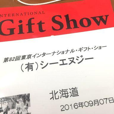 20160908.JPG